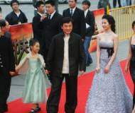 'The Forbidden Kingdom' premiere