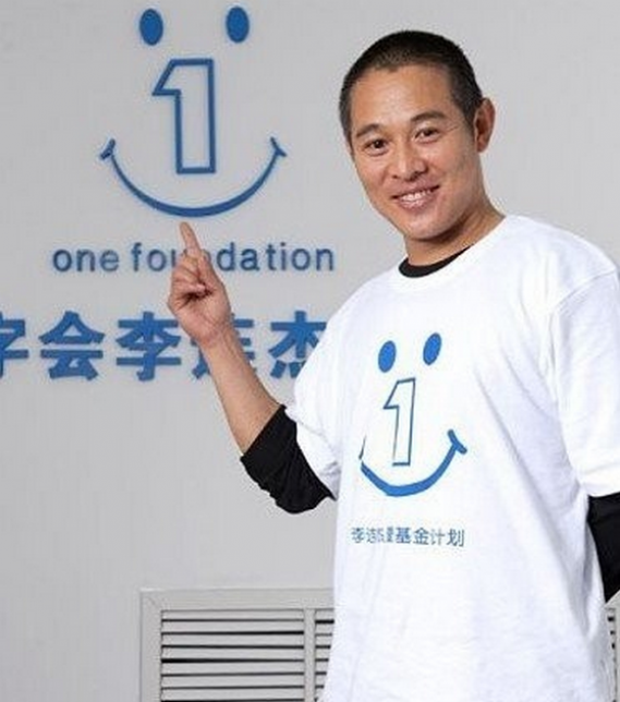 Li has donated a lot of money to the philanthropic organization founded by himself.