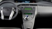 First mass produced hybrid car interiors