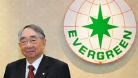 Evergreen's billionaire founder pledged to give away all his wealth