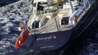 Yachting Developments Antares III is one of the lightest sailing yachts