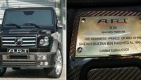 One-off Mercedes Benz G55 AMG to escort the royal convoy of Abu Dhabi