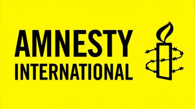 Christina supports the efforts of Amnesty International