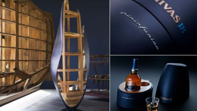 Chivas Regal and Pininfarina joins forces to create Chivas 18 by Pininfarina Limited Editions