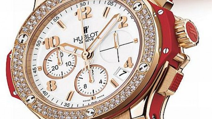 Valentine Big Bang Red Gold Diamond Ladies Watch from Hublot